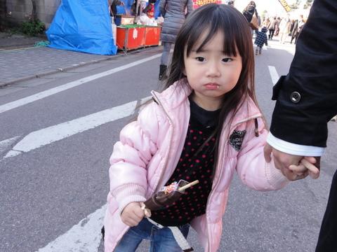 2011_0104_111839-DSC02395.JPG