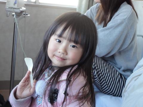 2011_0121_144102-DSC02473.JPG